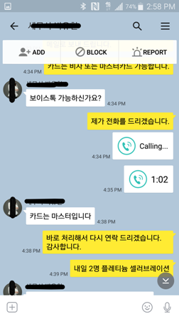 Screenshot_2018-09-24-14-58-58.png