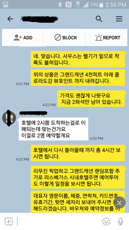 Screenshot_2018-09-24-14-58-51.png