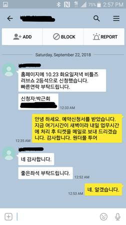 Screenshot_2018-09-24-14-57-42.png