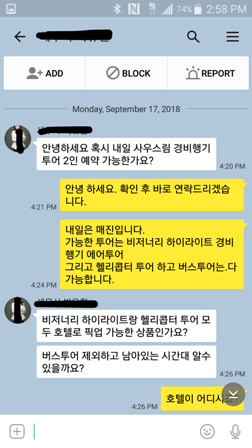 Screenshot_2018-09-24-14-58-35.png