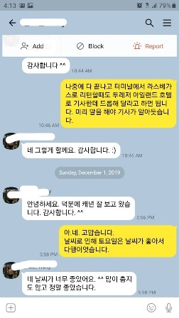 Screenshot_20191206-161328_KakaoTalk.jpg