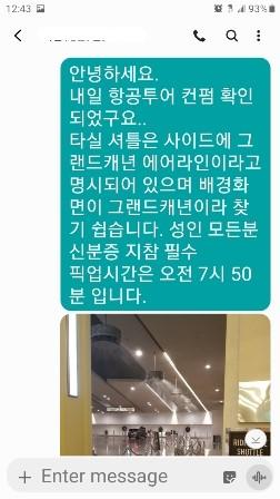 Screenshot_20191023-124314_Messages.jpg
