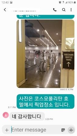 Screenshot_20191023-124317_Messages.jpg