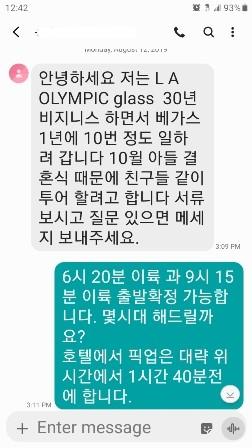 Screenshot_20191023-124223_Messages.jpg