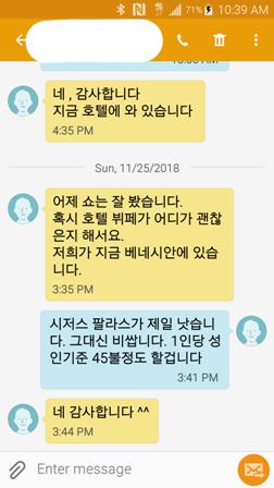 전화문자.png
