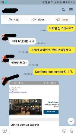 Screenshot_20190725-094115_KakaoTalk.jpg