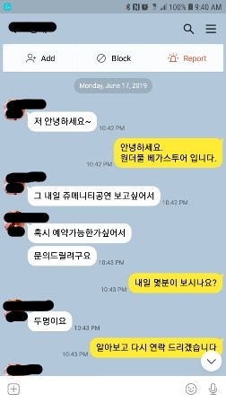 Screenshot_20190725-094016_KakaoTalk.jpg