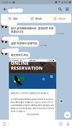 Screenshot_20191102-120040_KakaoTalk.jpg