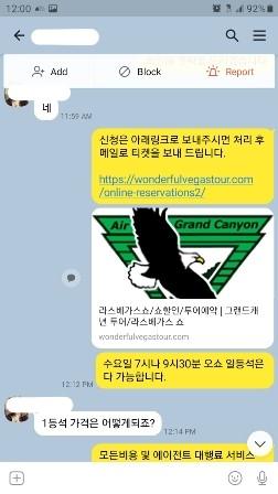 Screenshot_20191102-120015_KakaoTalk.jpg