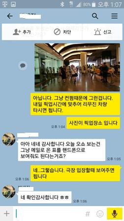 Screenshot_2017-11-26-13-07-09.png