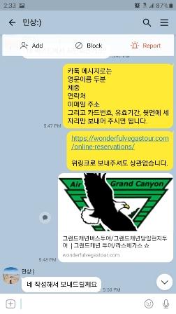 Screenshot_20190930-143315_KakaoTalk.jpg