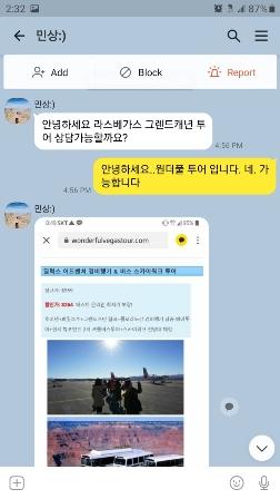 Screenshot_20190930-143211_KakaoTalk.jpg