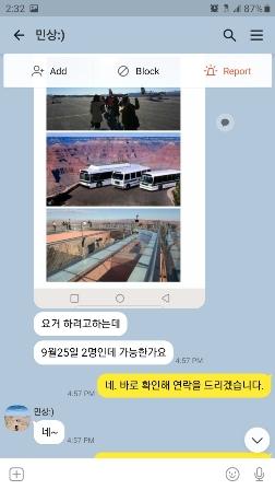 Screenshot_20190930-143221_KakaoTalk.jpg
