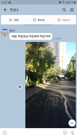 Screenshot_20190930-143331_KakaoTalk.jpg
