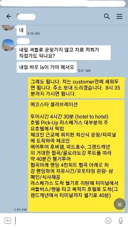 Screenshot_20190611-103357_KakaoTalk.jpg